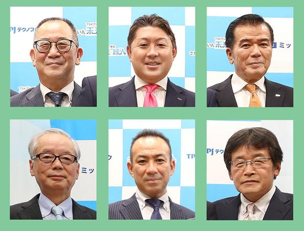 TSKグループ